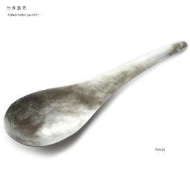 竹俣勇壱(kiku)(カトラリー)ステンレスレンゲ(小)