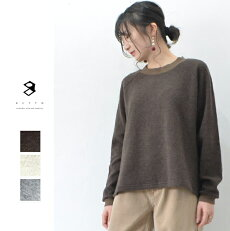 SETTO(セット)FUWAFUWAKNIT【STL-KT002】