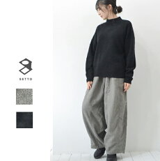 SETTO(セット)PALACHUTEPANTSパラシュートパンツ【STL-PT030】【送料無料】