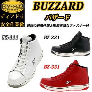 新作 新商品 安全靴 プロスニーカー ディアドラ DIADORA バザード BUZZARD BZ111 BZ221 BZ331 マジックテープ タイプ 軽量 耐滑 ドンケル DONKEL