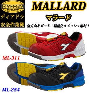 新作 安全靴 DIADORA ディアドラ DONKEL ドンケル MALLARD マラード ML-254 ML-311 軽量 メッシュ 新商品