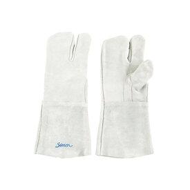 シモン 溶接用革手袋 120DKマーク有り 3本指(長) 10双セット