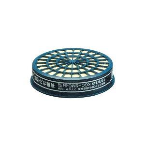防毒マスクフィルター KGC-5MC吸収缶 有機ガス用