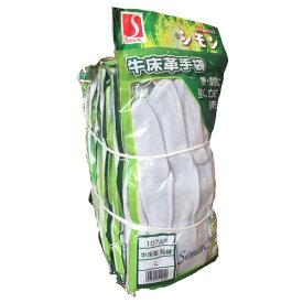 シモン 牛床革手袋 107AP Lサイズ 10双セット