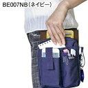 文具 エプロンバッグ ホルダーBE007NB(ネイビー)働く女性を応援しますフタなし後ろポケットが好評。ちょうどいい収納力です。医療 …