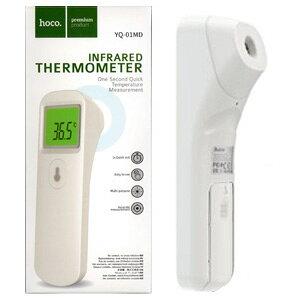 【即納】非接触式 赤外線 温度計触れることなく温度測定hoco 衛生的室温・外気温の測定に便利。携帯に便利温度計 熱中症対策ワンタッチで使いやすいですイベント 健康管理新型コロナ感染