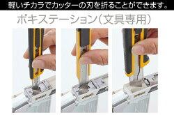 カッターナイフの刃折器