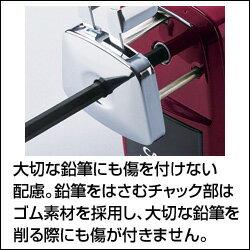 カール鉛筆削器エンゼル5ロイヤル(青)A5RY-B鉛筆削り