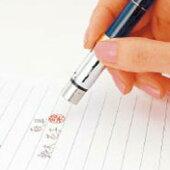 印鑑付きボールペン