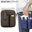 文具 エプロンバッグ ホルダーBE007BK(ブラック)働く女性を応援しますフタなし後ろポケットが好評。ちょうどいい収納力です。医療 …