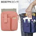 文具 エプロンバッグ ホルダーBE007PK(ピンク)働く女性を応援しますフタなし後ろポケットが好評。ちょうどいい収納…