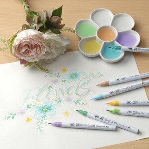 おうち時間をエンジョイ毛筆タイプのカラーペン90本セットRB-6000AT/90Vクレタケ ZIG クリーンカラーリアルブラッシュ美しい発色、水性染料インキ、色数豊富全90色ペン 趣味 絵 マンガ イラス