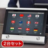 据置タイプの翻訳機
