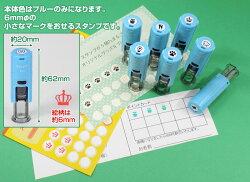 ポイントカードくん1.ハートポイントカード用スタンプ小さなマークをおせるスタンプです印面:6mmかわいいハンコ/イラスト/印鑑イラストはんこ