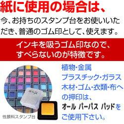 ゴム印フラワースタンプ印面「MerryXmas」印面サイズ:13×40.5mm普通のスタンプ台使用で紙にも押せます。【02P10Jan15】