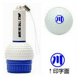 ゴルフボール用の名入れスタンプ