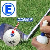 ゴルフボール用スタンプ