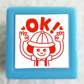 【浸透印】OK!印面サイズ:20×20mmコメントゴム印(先生 スタンプ)シヤチハタ式【イラスト ゴム印・スタンプ・マンガ・評価印・ハンコ】英語 ごほうびスタンプ
