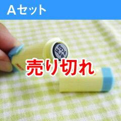 連絡帳用つながるスタンプ評価印3種類をご用意しました。浸透印/印面サイズ:直径約8mmスタンプ台なしで使えます。ゴム印/スタンプ/ハンコ/通販