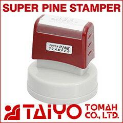 太鼓判シヤチハタ式スタンプ印面サイズ直径48mmスタンプ台不要の浸透印たいこばんゴム印ハンコ