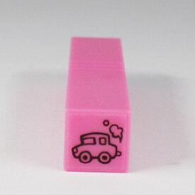 イラストまいん(3.車)ゴム印印面サイズ:10×10mmボディーカラー:ピンク(プラスチック)クラス名 持ち物 入園 入学 はんこ自動車 タクシー 送り迎え