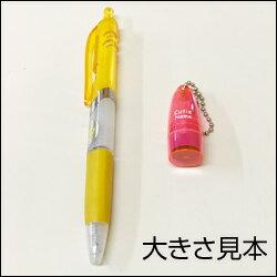 ネーム印キューティーネーム印面サイズ:9ΦmmはんこCN-PKシヤチハタ式【印鑑スタンプハンコ判子はんこかわいい】