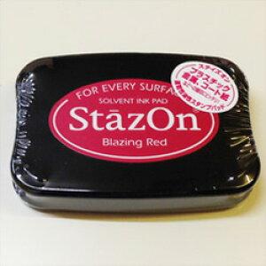 ステイズオン(赤)SZ-21ツキネコ 速乾性の油性のスタンプ台すていずおん