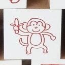 楽天市場 イラストスタンプ イラストはんこ 年賀状 ゴム印 干支 イラスト 文字 こだわりスタンプショップbamboo