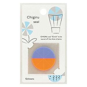 ヤマトチギルシール・マルCHS-103付箋 Chigiru seal