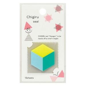 ヤマトチギルシール・六角CHS-203付箋 Chigiru seal