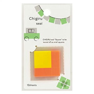 ヤマトチギルシール・四角CHS-302付箋 Chigiru seal