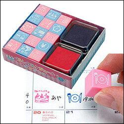 くらしのスケジュールスタンプセット印面サイズ:10×10mm(15個)スタンプ台2個(ピンク・ブルー)