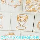 楽天市場 イラストスタンプ イラストはんこ 昭和レトロ イラスト ゴム印 こだわりスタンプショップbamboo
