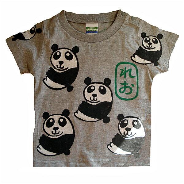 名入れTシャツ出産祝い 子供服 名入れパンダパンダTシャツ