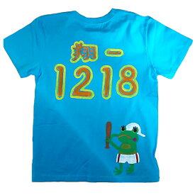 野球カエルチーム背番号Tシャツ 部活に運動会にイベントにクラスオリジナルデザインチームTシャツです。【楽ギフ_名入れ】お好きな背番号が名前が入る!