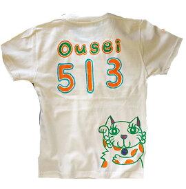 【ホワイトデークーポン発行中】手描き招き猫チーム背番号Tシャツ オリジナルデザイン背番号Tシャツを部活にイベントにクラスTシャツに【楽ギフ_名入れ】お好きな背番号が名前が入る!2020オリジナルtシャツ1枚から