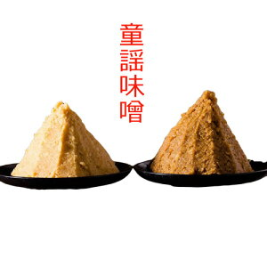5%OFFクーポン発行/お歳暮ギフト 送料無料 赤みそ 白みそ セット 各1kg 無添加 化学調味料不使用 国産原料 アンチエイジング 美肌 ダイエット 乳酸菌 酵素食品 手づくり 伊豆産こしひかり 沖縄