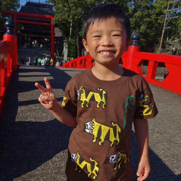 名入れTシャツ出産祝い 子供服 名入れ 寅オリジナルTシャツ