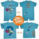 [お得なクーポン発行中5/28まで]兄弟 お揃い 出産祝い 姉妹 兄妹 姉弟 手描き 富士山ペアtシャツ ロンパース 子供服ペアルック 名入れ …
