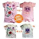 姉妹 お揃い 名入れ子供服 ペアてんとうむしTシャツとロンパース 姉妹 お揃い 服 1枚の価格です 送料無料