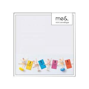 me& ミニ封筒 トイ 5個セット MA0401 メーカ直送品  代引き不可/同梱不可