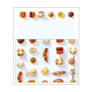 me& ミニレターセット パン 5個セット MA1402 メーカ直送品  代引き不可/同梱不可