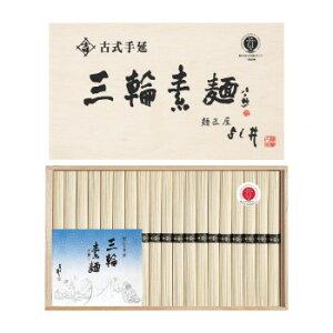 よし井 古式手延三輪素麺 38束 YA-500 メーカ直送品  代引き不可/同梱不可