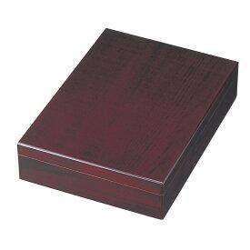 東出漆器 木製A4文庫 霧峰 6753 メーカ直送品  代引き不可/同梱不可