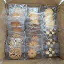 お買い得!個包装クッキー(8種×12枚)合計96枚 メーカ直送品  代引き不可/同梱不可