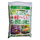 SUNBELLEX とっても軽〜い花と野菜の培養土 40L×4袋 メーカ直送品  代引き不可/同梱不可