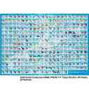 500T-L12 ジグソーパズル ポケットモンスター サン&ムーン アローラ図鑑 メーカ直送品  代引き不可/同梱不可※2019年12月中旬入荷…