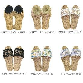Summer slippers(サマースリッパ) ガマスリッパ メーカ直送品  代引き不可/同梱不可
