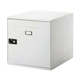サンワサプライ 宅配ボックス&ロッカー DB-LBOX500W メーカ直送品  代引き不可/同梱不可