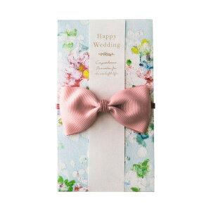 花を贈るご祝儀袋 Sweet Garden ライトブルー GGS-02 メーカ直送品  代引き不可/同梱不可